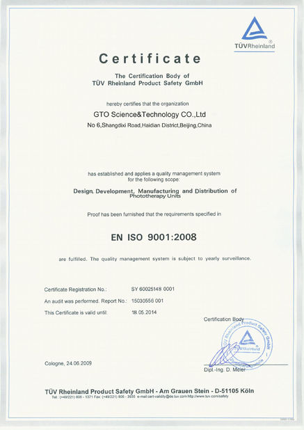China GTO Science & Technology Co., Ltd zertifizierungen
